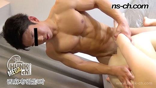 NS-553