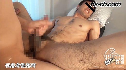 NS413