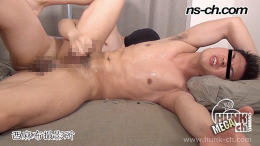 NS-876